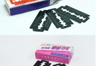 Carbon stell razor blades